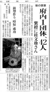 2010-11-06 12;01;16.JPG