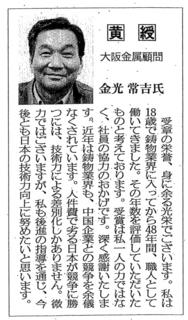2010-11-06 12;02;44.JPG