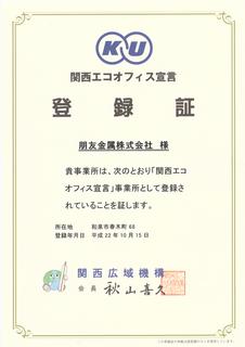 2010-10-22 10;08;42.JPG